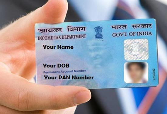 HOW TO GET PAN CARD FROM KUWAIT?