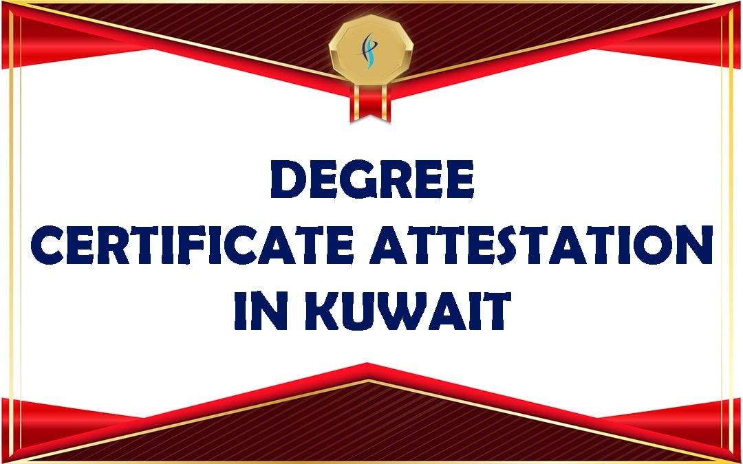 degree_certificate_attestation_in_kuwait